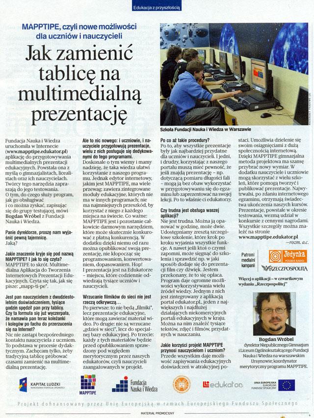 Uważam Rze, nr 13(60)/2012 (26 marca - 1 kwietnia 2012)