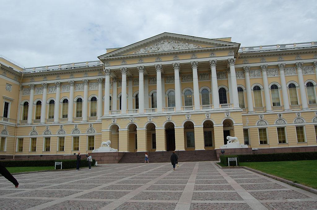 Muzeum Sztuki Rosyjskiej