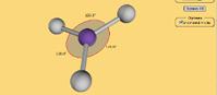 Kształty cząsteczek: podstawy (html5)